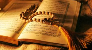 آثار و برکات سوره های قرآن